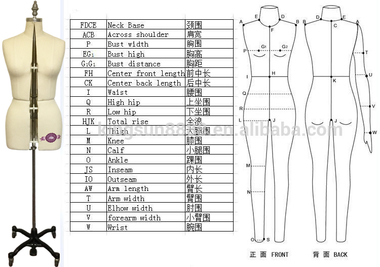 China size dress forms, Asian measurement Dress Forms, Adjustable Dress Forms