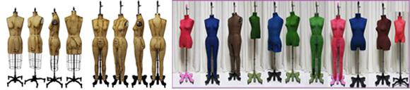 PGM Antique Dress Form, Color Dress Form Mannequin